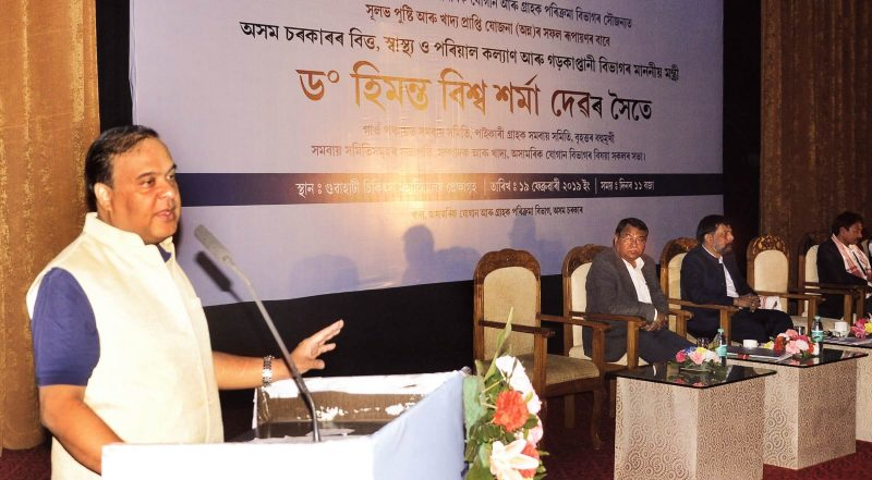 Rice At Re 1 Per Kg From March 1: Finance Minister Himanta Biswa Sarma