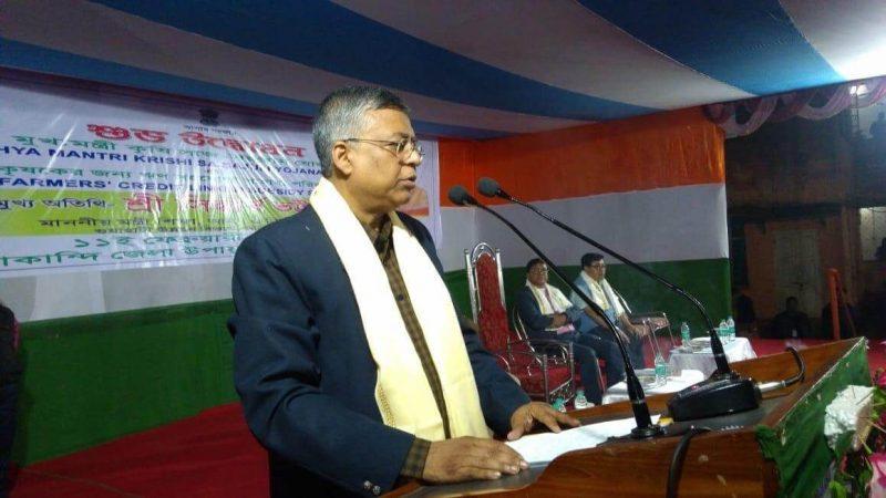 Education Minister Siddhartha Bhattacharya Launches Farmers Schemes