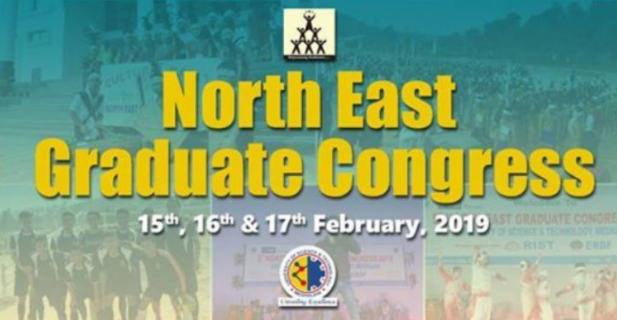 6th North East Graduate Congress Kicked Off By Former UPSC Chairman Prof. D P Agarwal