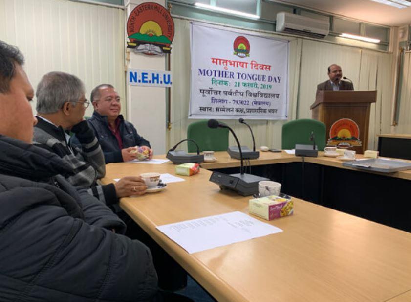 NEHU, Shillong Observes Mother Tongue Day