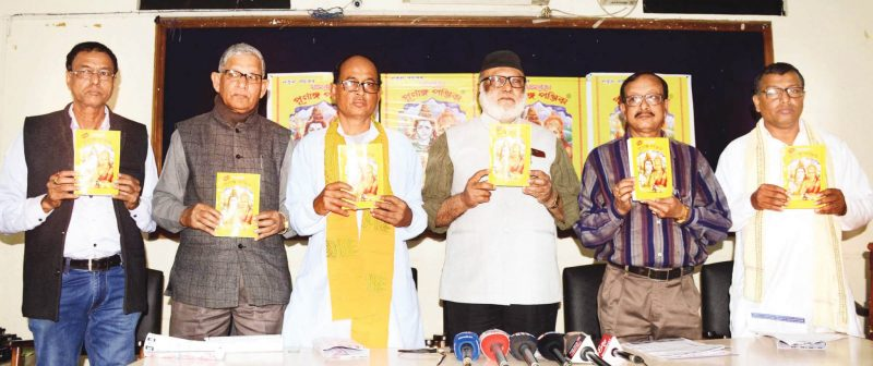 Kalpurush Purnango Panjika Predicts NDA Forming Government