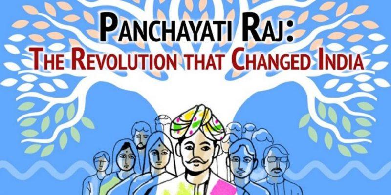 Capacity-Building Programme For Women Representatives of Panchayati Raj