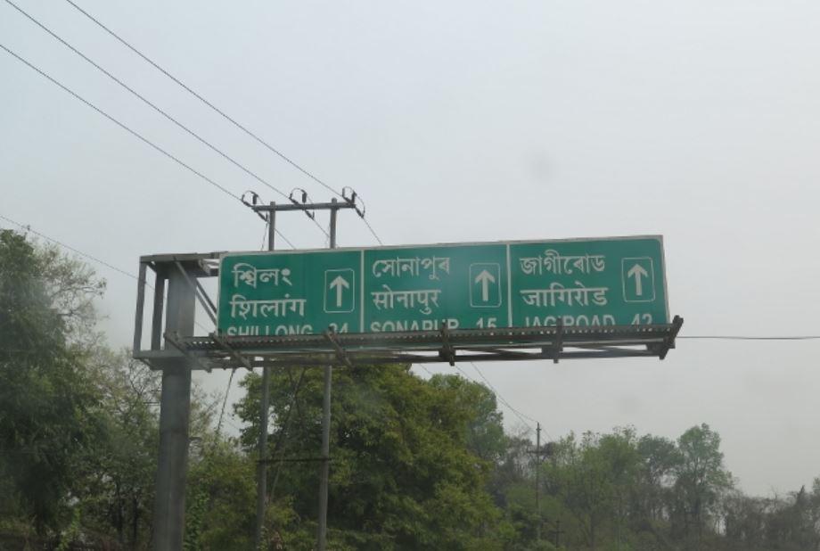 Meghalaya-Assam boundary dispute: Calm descends over Langpih