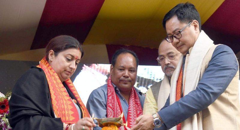 Union Minister Smriti Zubin Irani Dedicates Projects in Assam
