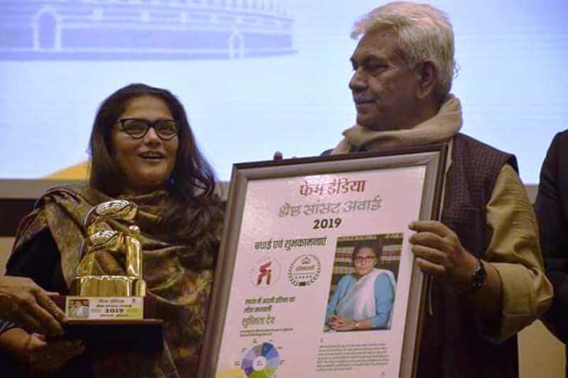 Sushmita Dev receives Shrestha Saansad award