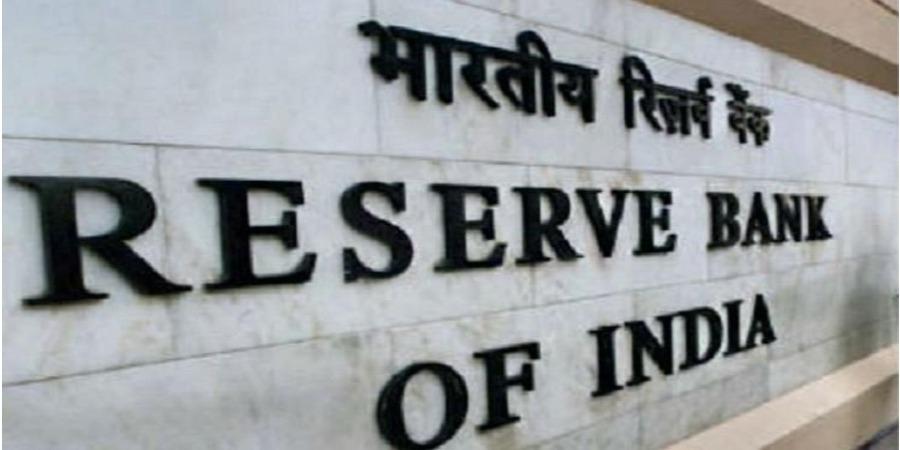Niti Aayog pushes banks to pass on RBI rate cut