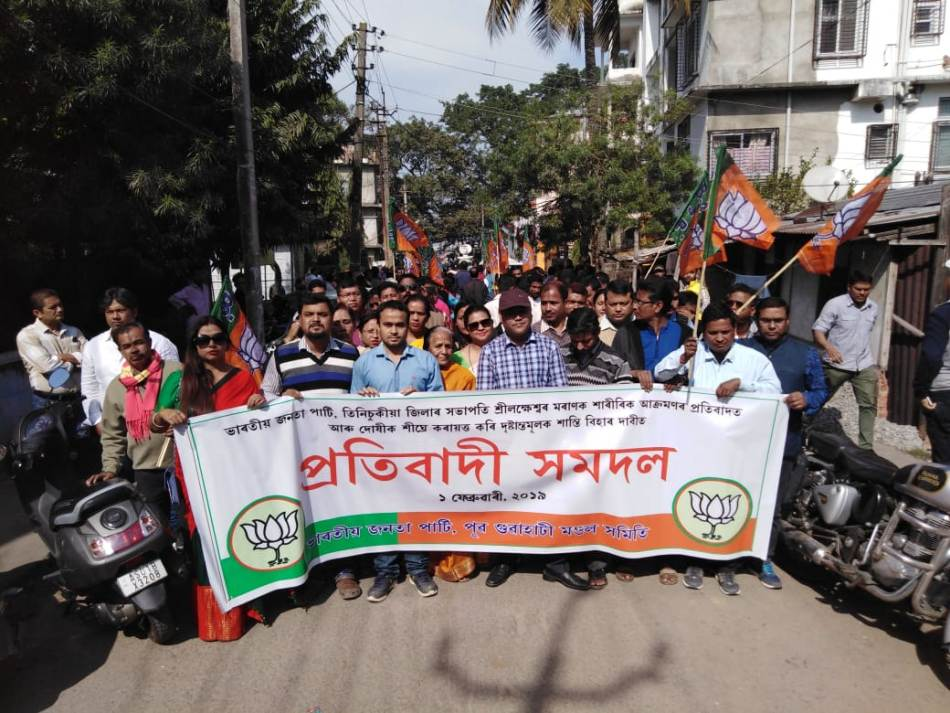 Hooliganism in the name of protest will not be tolerated in State: Bharatiya Janata Party