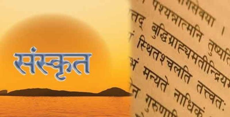Sanskrit Language Fuels The Essence of Patriotism In North East