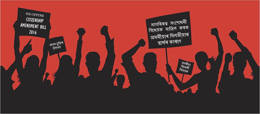 Meghalaya Pradesh Youth Congress (MPYC) To Continue Stir Against CAB