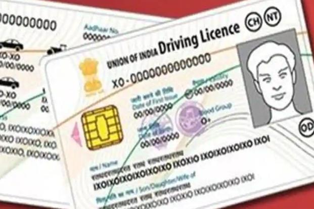 40,000 Driving Licences Come Under Scanner In Hailakandi