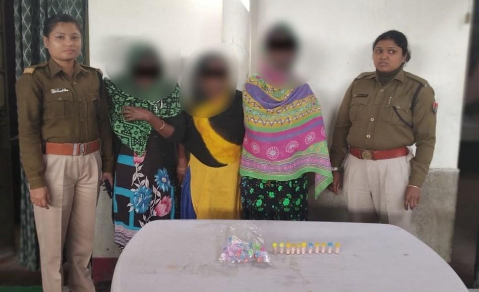 Three Women Drug Peddlers arrested near Guwahati Railway Station