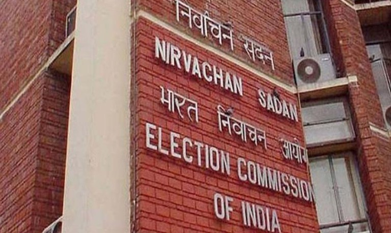 Deposit Arms, Says Election Commission (EC) With Eye On Peaceful Polls