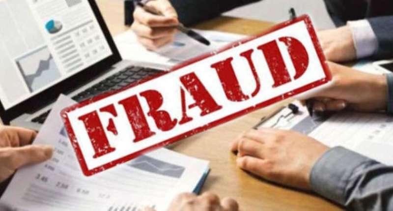 Youth Falls Prey To Job Fraud In Guwahati City