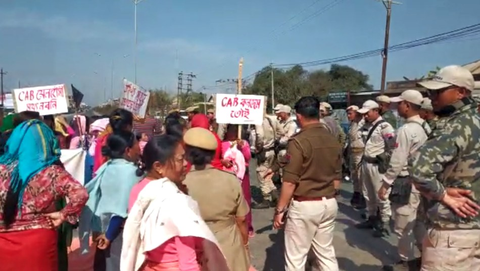 On road Mass Movement Against CAB 16 by MANPAC hits Manipur