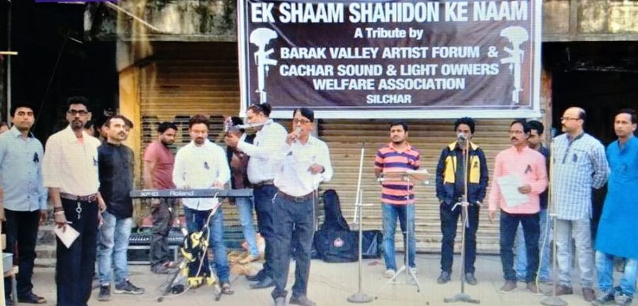 Musical tributes to Pulwama martyrs in Silchar