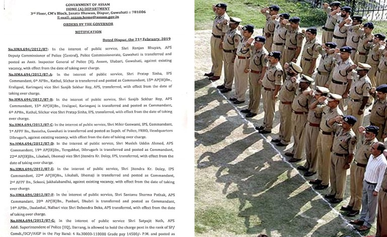 See Lists Here: Re-shuffle in Assam Police