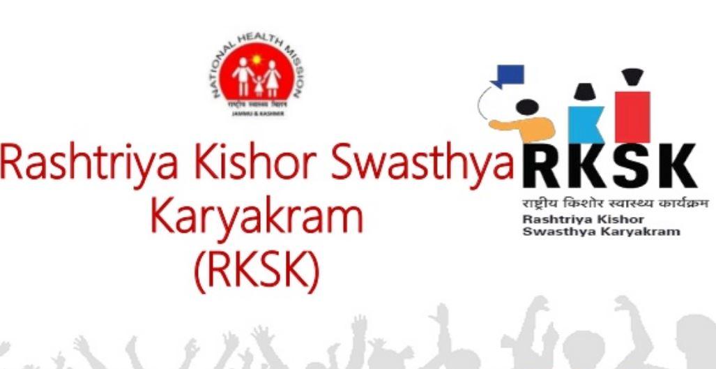 Rashtriya Kishore Swasthya Karyakram campaign concludes in Meghalaya