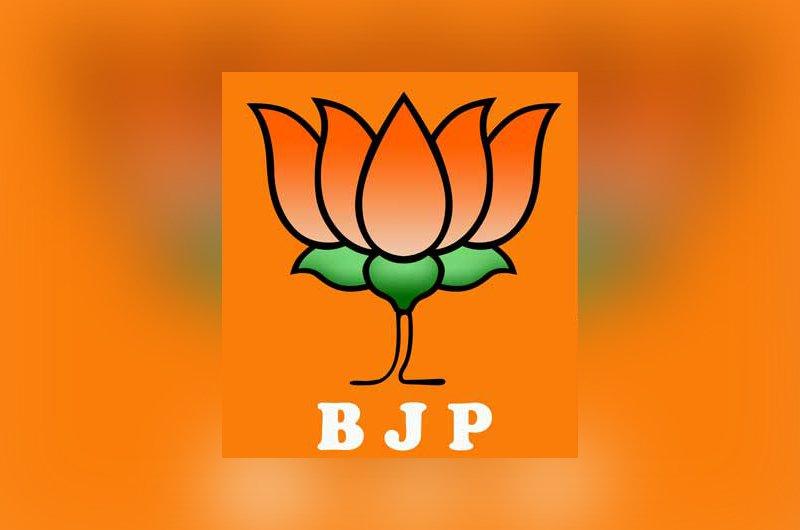 Bharatiya Janata Party (BJP) Terms Congress-AIUDF Alliance Unholy
