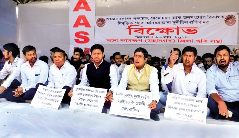 Appointment Scam: AASU Calls For Judicial Probe
