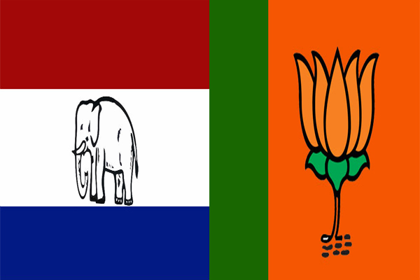 AGP-BJP joint meetings for motivating grassroot workers in Barpeta and Dhubri Lok Sabha constituencies