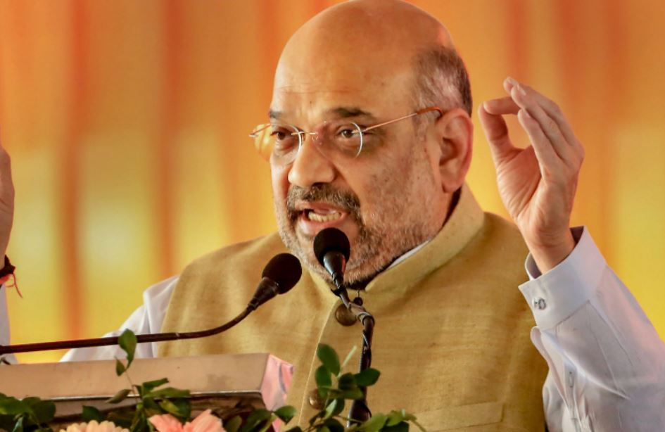 AGP to meet Amit Shah on CAB (Citizenship Amendment Bill)