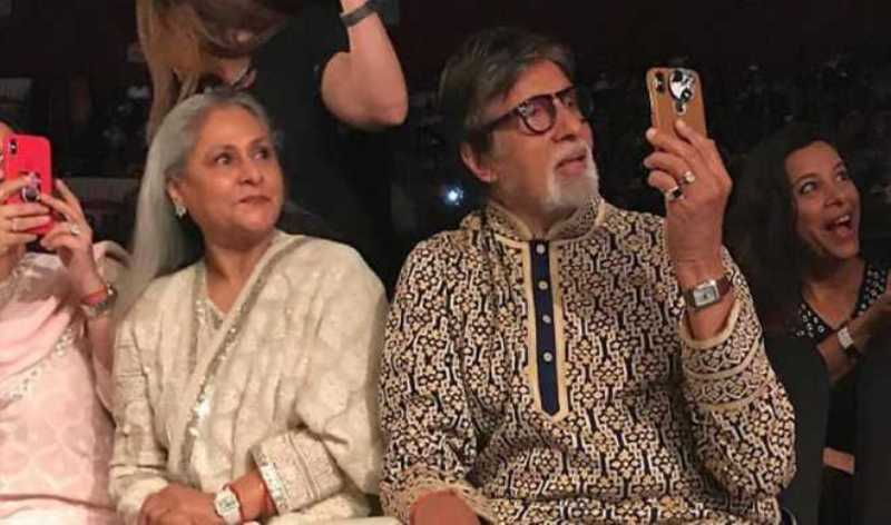 Amitabh Bachchan Whistles To Make Video of Daughter's Catwalk