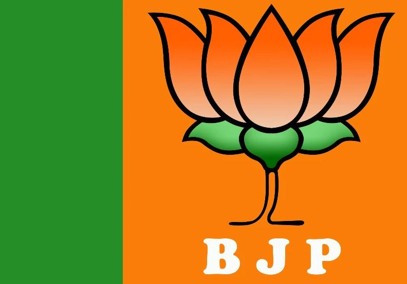 State BJP sees another resignation before Assembly polls