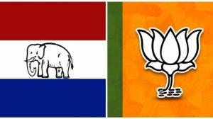 BJP-AGP