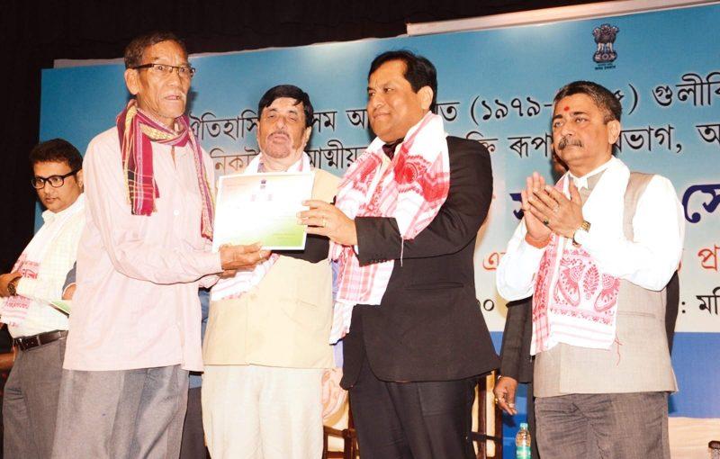 Martyrs' Sacrifices During Assam Agitation Will Not Go In Vain: Sarbananda Sonowal