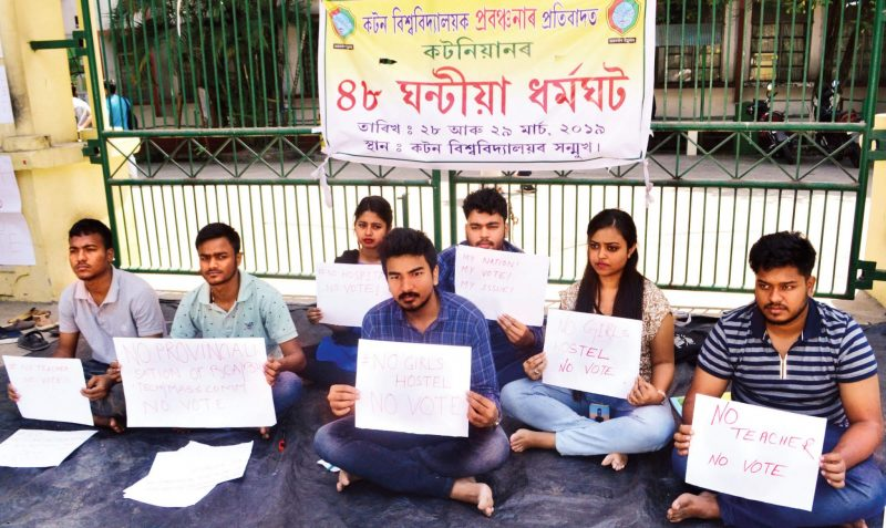 Cotton University Students Threaten To Refrain From Voting Over Demands