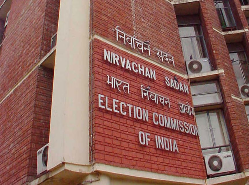 Election Commission appoints 4 police observers for Tripura polling