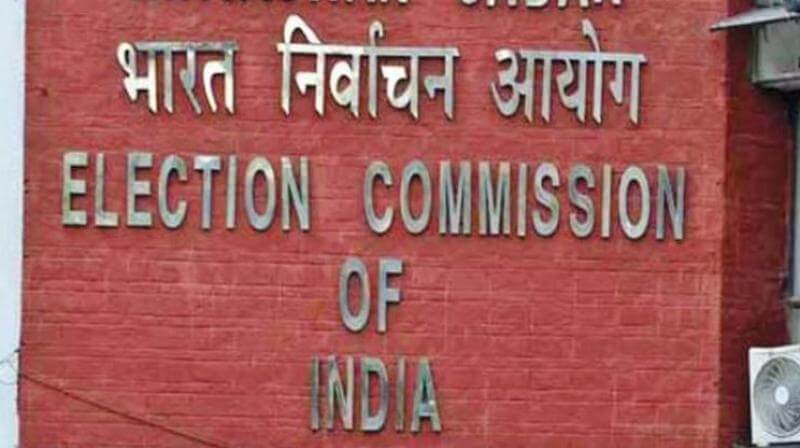 Election Commission of India Announces By-Election For Khonsa West Assembly Seat