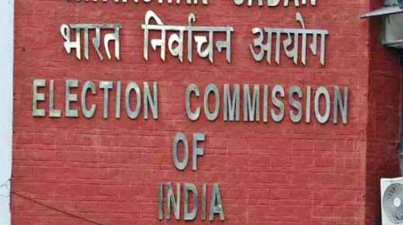 Cash Withdrawal, Money Transportation To Be Under Election Commission Vigil