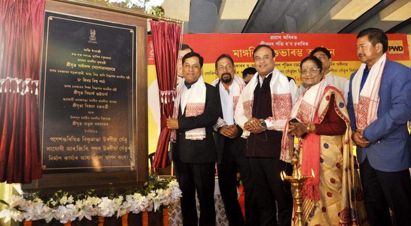 CM Sarbananda Sonowal Lays Foundation of Ganeshguri Flyover Arm