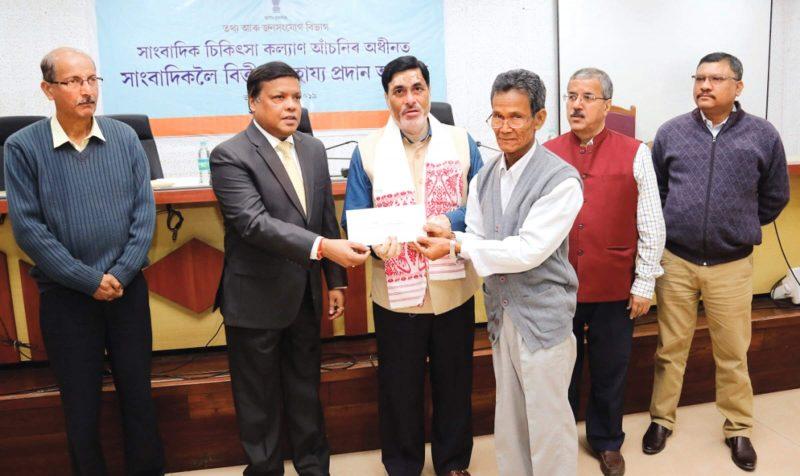 Financial Aid Towards Journalists Under The Journalist Medical Welfare Scheme
