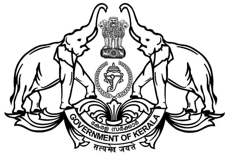 Kerala PSC Jobs 2019 For Receptionist Vacancy for Diploma, B.A