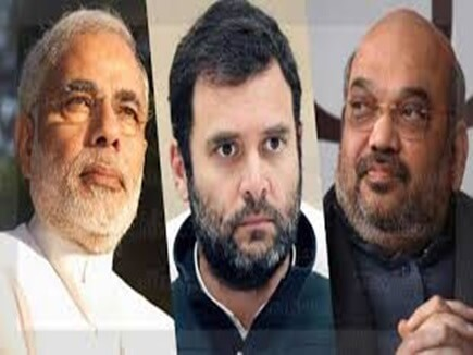 Narendra Modi, Rahul Gandhi & Amit Shah to boost poll campaigns