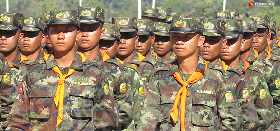 Myanmarese Army