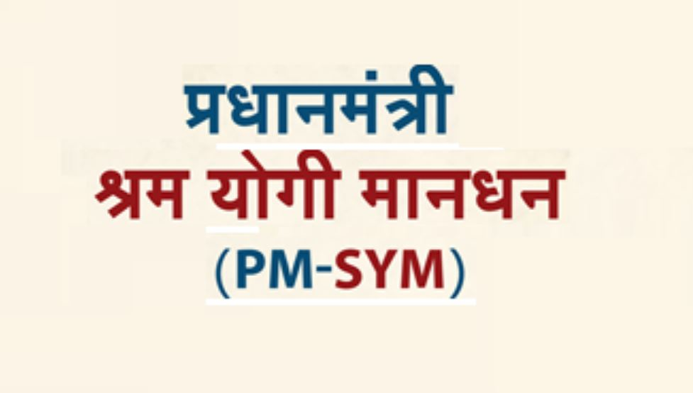 Meghalaya Deputy CM Prestone Tynsong Launches PM-SYM In State