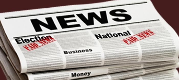 Cachar MCMC to monitor paid news, social media