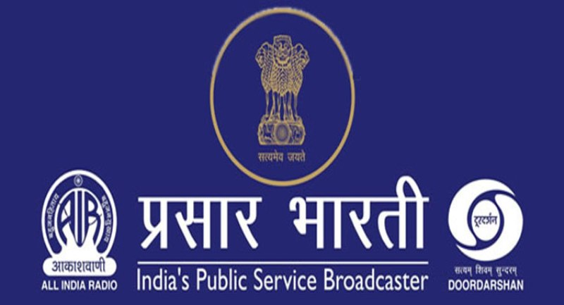 Prasar Bharati Jobs for Production Assistant (Any Graduate, Any Post Graduate)
