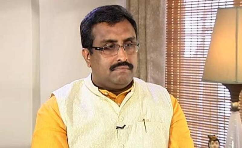 BJP will perform better than Congress regimes: Ram Madhav