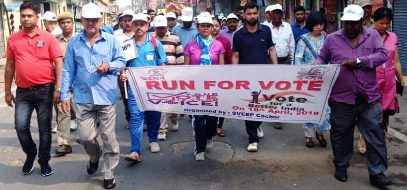 Systematic Voters' Education and Electoral Participation Organizes 'Run for Vote' In Silchar
