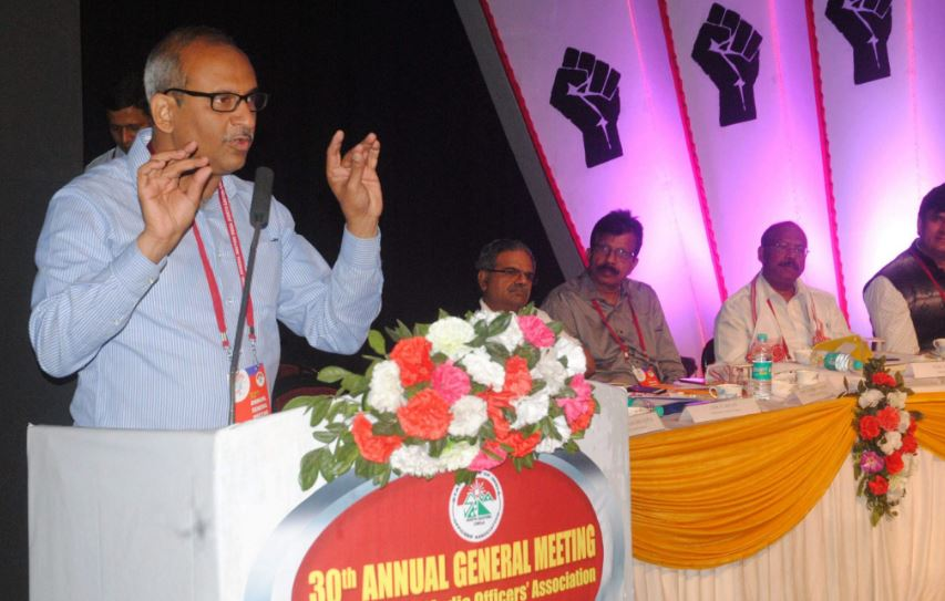 State Bank of India Officers Association's Annual General Meeting held in Guwahati