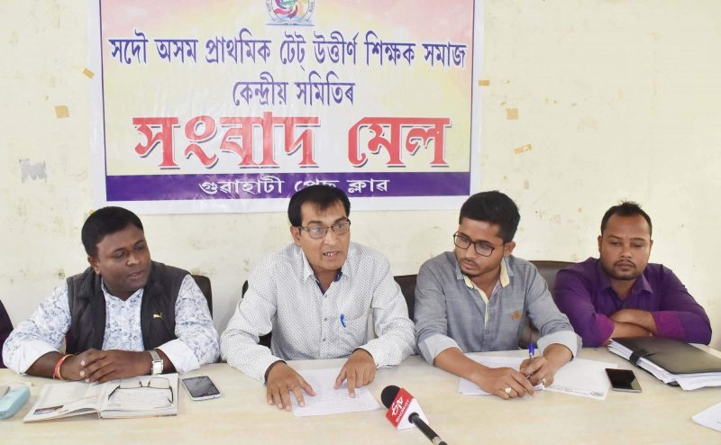 Contractual Teachers Seek Chief Minister Sarbananda Sonowal's Intervention