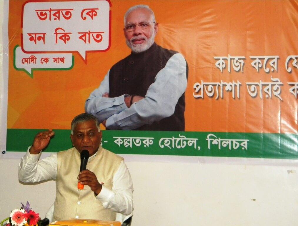 Union Minister V K Singh in Mann ki baat