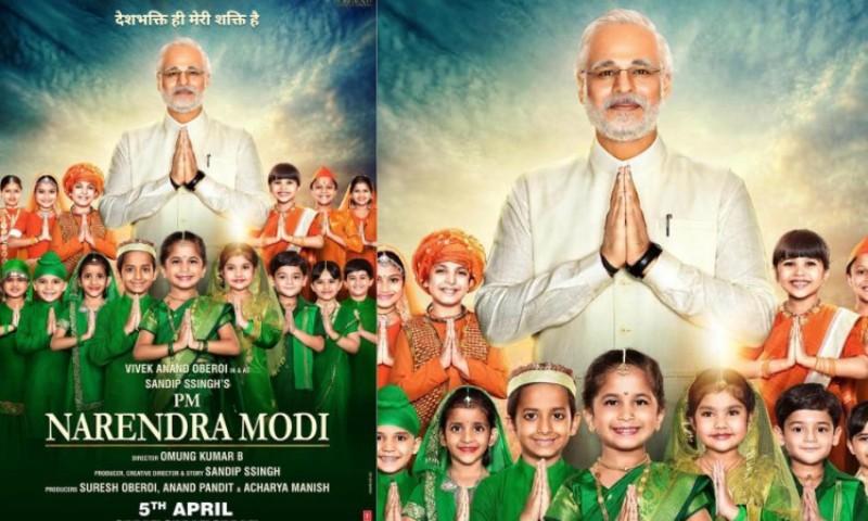 Vivek Oberoi Unveils PM Narendra Modi Biopic's Second Poster