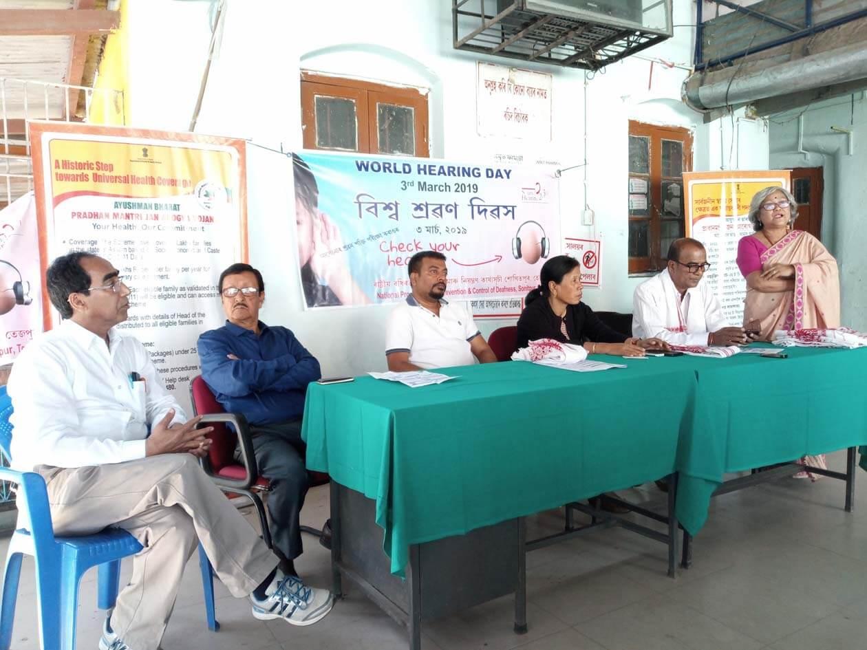 World Hearing Day observed at Tezpur Kanaklata Civil Hospital premises