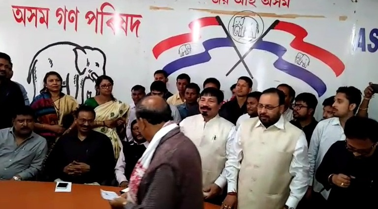 At least 500 people officially join Asom Gana Parishad party ahead of Lok Sabha Elections