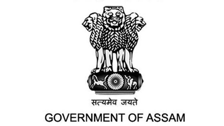 Deputy Commissioner, Golaghat Recruitment 2020